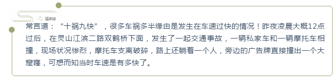 http://img7.g500.cn/upload/11202/article/2019/08/06/6e7d936d-2aab-493c-a683-d07ff469801a.png