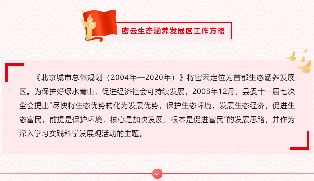 http://img7.g500.cn/upload/11453/article/2021/07/21/1209b872-5a26-46b6-8b68-fe0d35ed3eec.png
