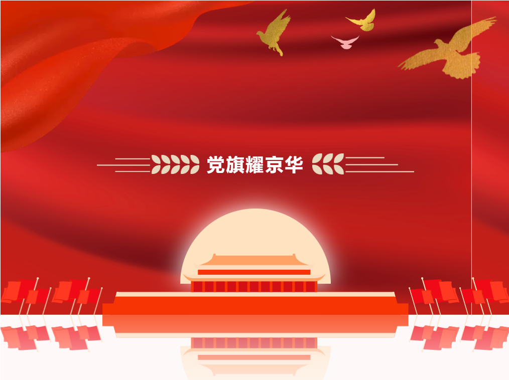 http://img7.g500.cn/upload/11453/article/2021/07/22/c5ec5ae6-c52a-4d56-b789-81ac8c277e0a.png
