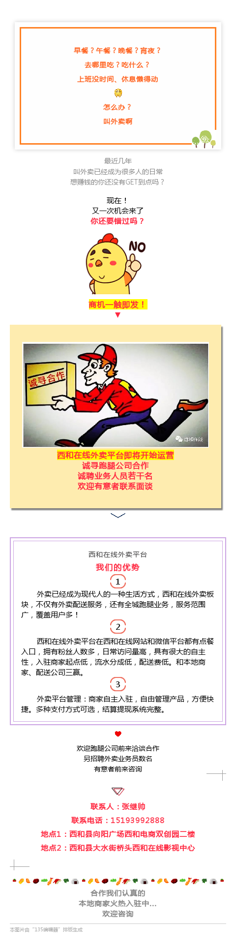 http://img7.g500.cn/upload/130/article/2018/05/12/5eb1b973-a49e-48f5-80b2-8b26bf9c3110.png