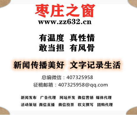 http://img7.g500.cn/upload/49/article/2019/09/28/71177ef2-12d7-4d56-9268-33bf0670b8d1.jpg