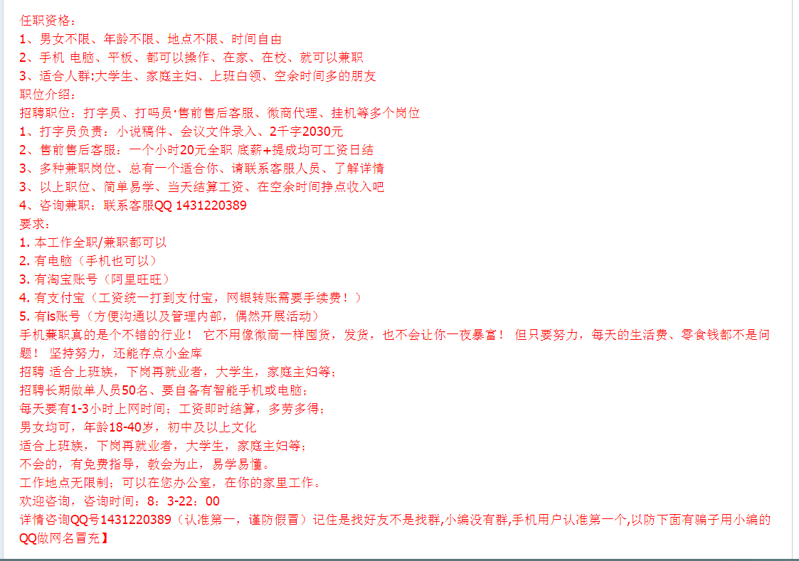 http://img7.g500.cn/upload/49/bbs/2020/01/02/a0aa84c1-cd7b-4da3-8ff2-7d996d14f30f.png